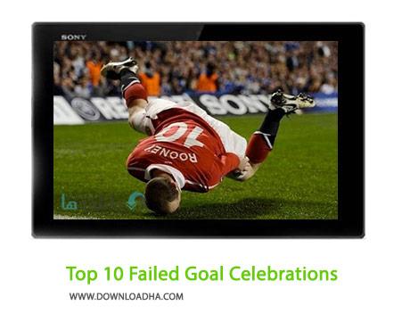 Top-10-Failed-Goal-Celebrations-Cover