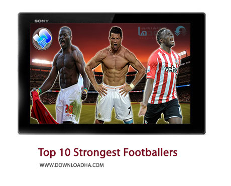 Top-10-Strongest-Footballers-Cover