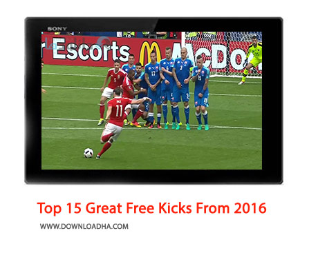 Top-15-Great-Free-Kicks-From-2016-Cover