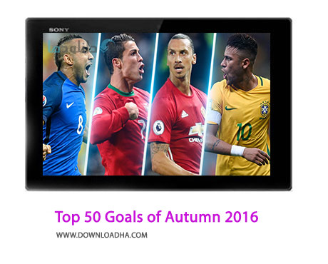 Top-50-Goals-of-Autumn-2016-Cover