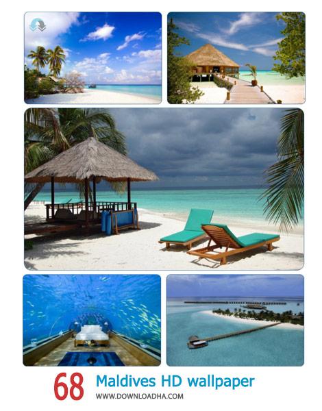 68-Maldives-HD-wallpaper-Cover