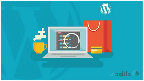 Build-eCommerce-Websites-With-Wordpress-Cover