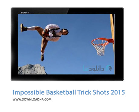 Impossible-Basketball-Trick-Shots-2015-Cover