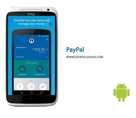 کاور-PayPal