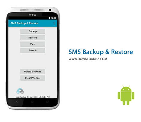 SMS-Backup-Cover