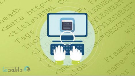 Udemy-CSS-for-beginners-Cover
