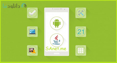 Udemy-The-Complete-Android-Developer-Course-Cover