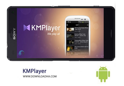 کاور-KMPlayer