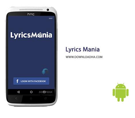 Lyrics-Mania-Cover