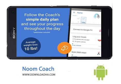 کاور-Noom-Coach
