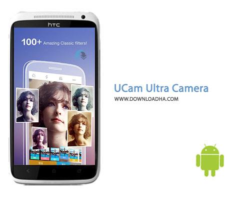 UCam-Ultra-Camera-Cover