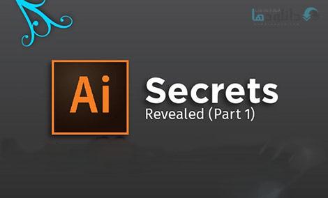 Adobe-Illustrator-Secrets-Cover