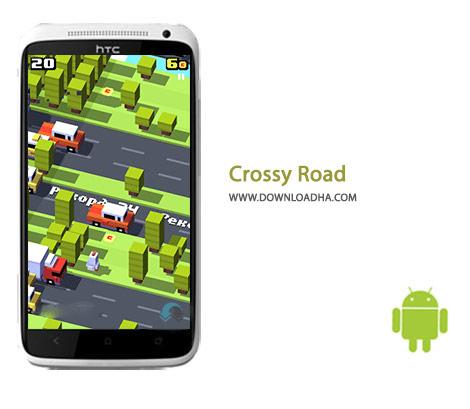 کاور-Crossy-Road