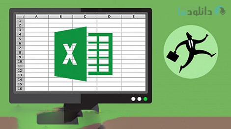 Excel-for-Investment-Banking-Cover