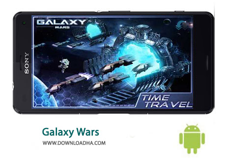 Galaxy-Wars-Cover