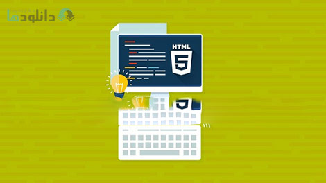 HTML5-training-for-web-developers-Cover