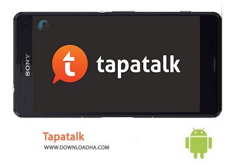 دانلود مسنجر محبوب تاپاتاک Tapatalk 7.1.4 – اندروید