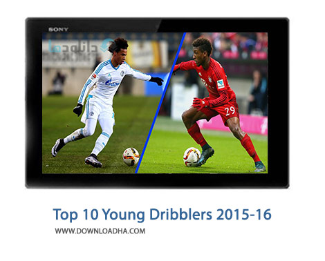 Top-10-Young-Dribblers-2015-16-Cover