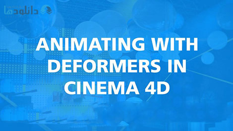 Animating-with-Deformers-in-Cinema-4D-Cover