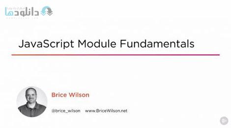 JavaScript-Module-Fundamentals-Cover