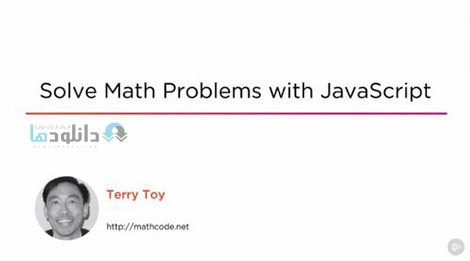 Solve-Math-Problems-with-JavaScript-Cover