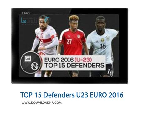 TOP-15-Defenders-U23-EURO-2016-Cover