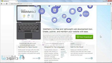 Installing-and-Running-WordPress-WebMatrix-Cover