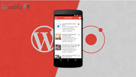 Android-and-iOS-Apps-for-Your-Wordpress-Blog-Cover