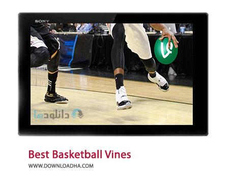 Best-Basketball-Vines-Cover