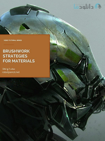 Gumroad-Anthony-Jones-Brushwork-Strategies-For-Materials-Cover