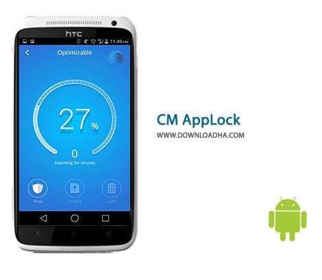 CM-AppLock-Cover