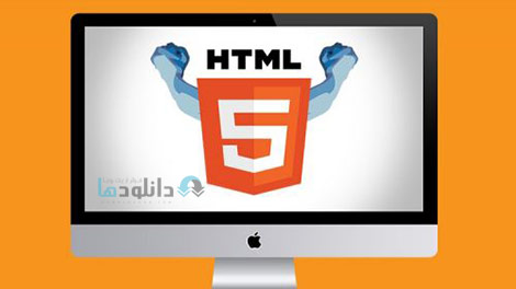 HTML-Complete-Course-Beginner-to-Expert-Cover