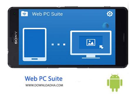 Web-PC-Suite-Cover