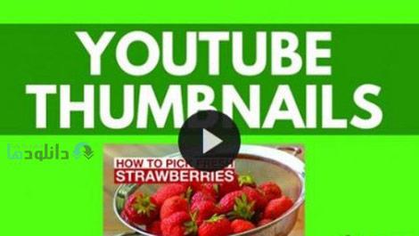 Photoshop-for-Entrepreneurs-YouTube-Thumbnails-Cover