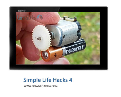 4-Simple-Life-Hacks-Cover