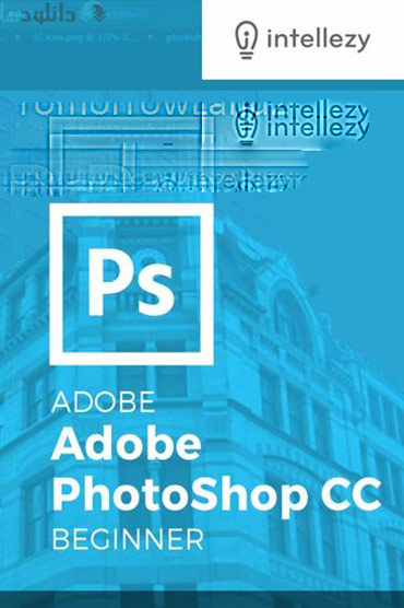 Adobe-Photoshop-CC-Introduction-Cover
