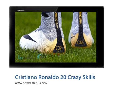Cristiano-Ronaldo-20-Crazy-Skills-Cover