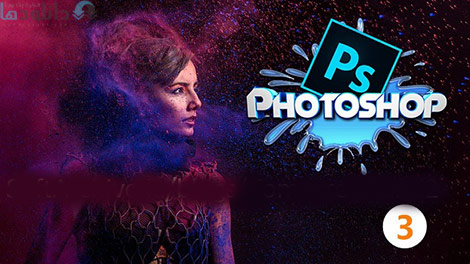 Introduction-to-Camera-Raw-Photoshop-CC-2015-Cover
