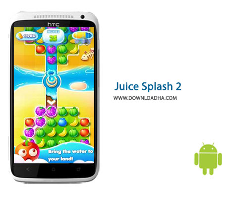 Juice-Splash-2-Cover
