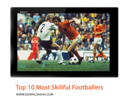 Top-10-Most-Skillful-Footballers-Cover