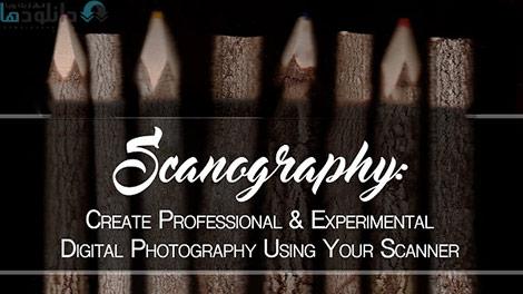 Create-Professional-Cover