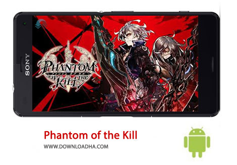 Phantom-of-the-Kill-Cover