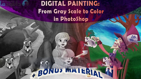 Digital-Painting-from-gray-scale-to-color-in-Photoshop-Cover