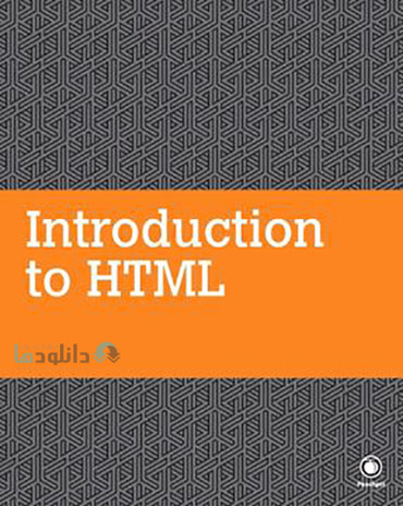 Introduction-to-HTML-Video-Training-Cover