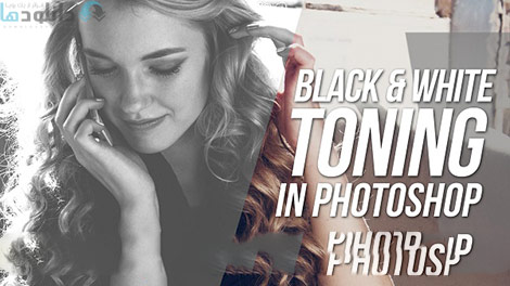How-To-Do-Black-%26-White-Colour-Toning-In-Photoshop-Cover