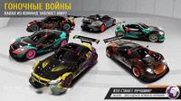 Racing-Rivals-Screenshot-1