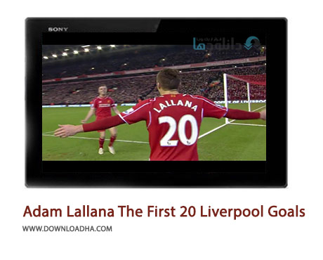 Adam-Lallana-The-First-20-Liverpool-Goals-Cover