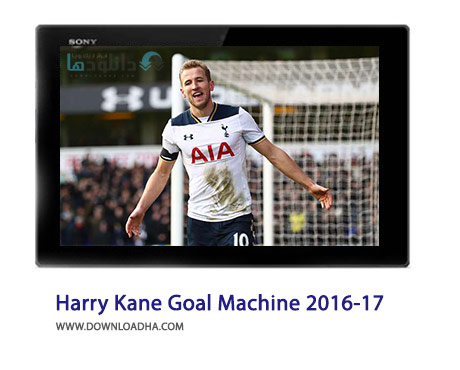 Harry-Kane-Goal-Machine-2016-17-Cover