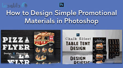 How-to-Design-Simple-Promotional-Materials-in-Photoshop-Cover