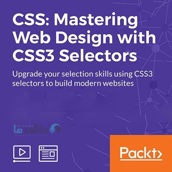 Learning-Path-CSS-Mastering-Web-Design-with-CSS3-Selectors-Cover